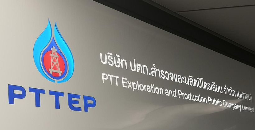 LARGEST GAS FIND EVER FOR THAILAND'S PTTEP OFFSHORE SARAWAK